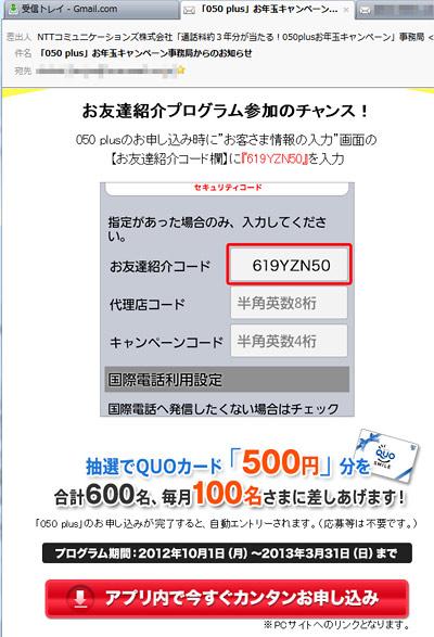 050plus-2.jpg