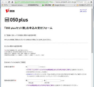 050plus-discount.jpg