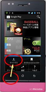 050plus_re_1.jpg