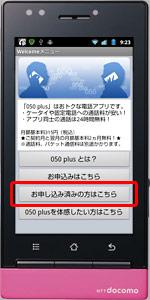 050plus_re_7.jpg