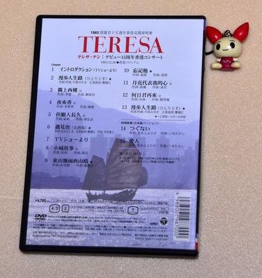 15周年dvd_03.jpg