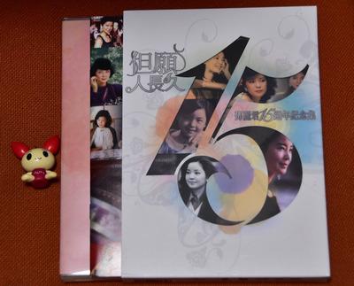 15th_cddvd_01.jpg