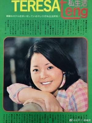 1974年magazine03.jpg