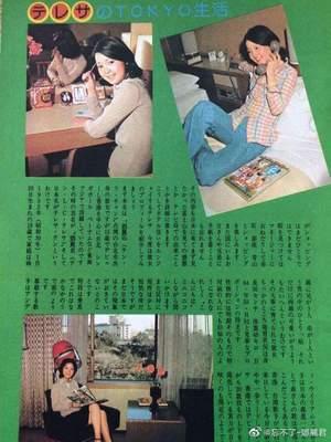 1974年magazine04.jpg