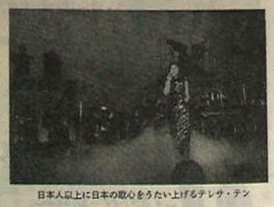 1977-06会報ヤング04.jpg