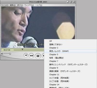 2001_mp405.jpg