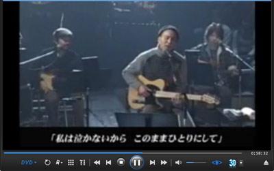 2004sayonara.jpg