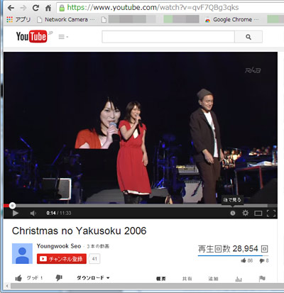 2006matsu.jpg