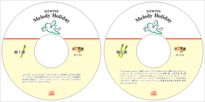 20150504holiday_cd.png