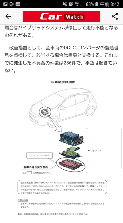 2019recall02.png