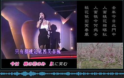 2021年賀ビデオ01.jpg