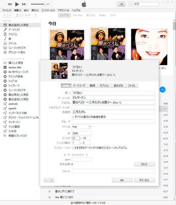 2TO1_01.jpg