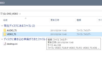 46G_DVD01.png