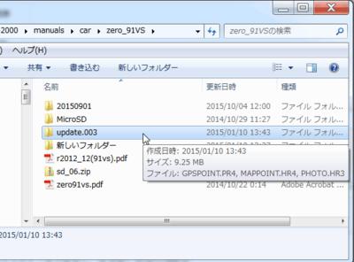 91vssoftware02.png