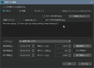 AW6字幕02.png