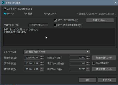AW6字幕04.png
