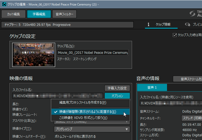 AW6字幕05.png