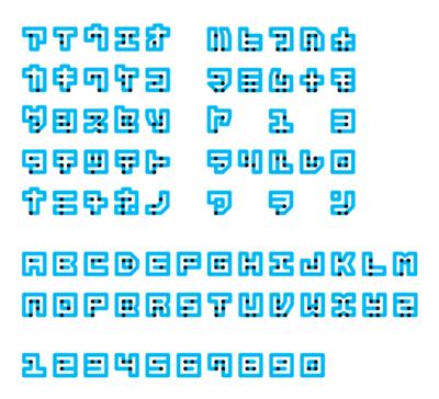 Braille-Neue05.png