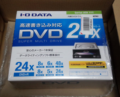 DVR-SA24ETK2-_01.jpg