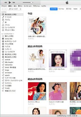 「但願人長久—15周年記念」版01.jpg
