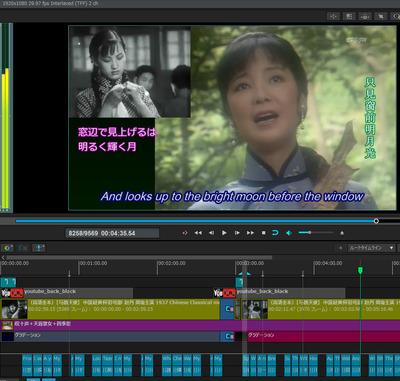 「天涯歌女」+「四季歌」01.jpg