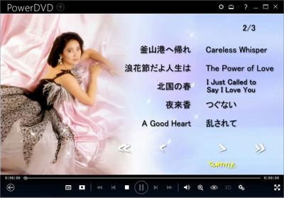 「完全版・NHKホールコンサート」01.jpg