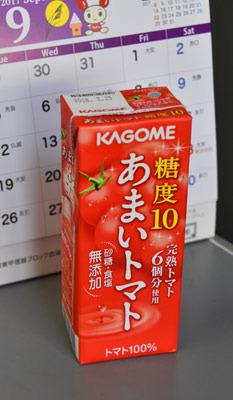 あまいトマト01.jpg