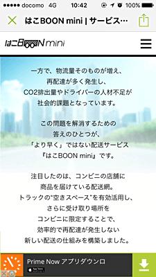 はこBOON02.png