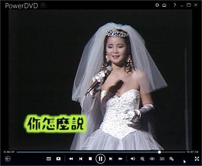 コンサートdvd01.jpg