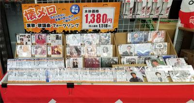 スーパーのCD01.jpg