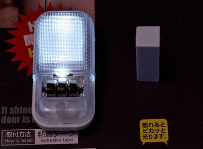センサーライト04.jpg