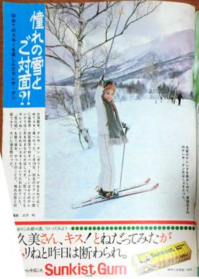 テレサ・テン・スキー.jpg