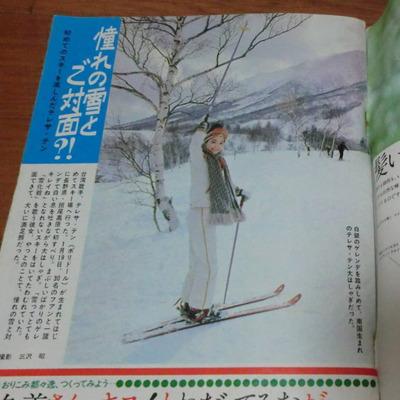 テレサ・テン・スキー02.jpg