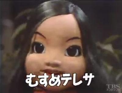 テレサ姫03.jpg
