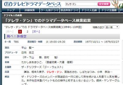 テレサ姫11.jpg