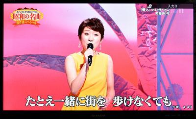 テレサ放送03.jpg