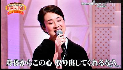 テレサ放送04.jpg