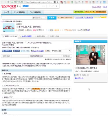 テレサ放送06.png
