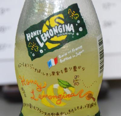 ハニーレモンジーナ02.jpg