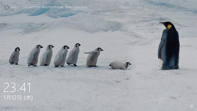 ペンギンのロック画面.jpg