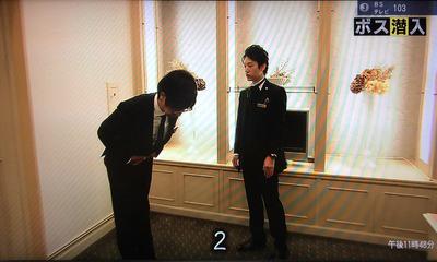 ボス潜入−お辞儀01.jpg