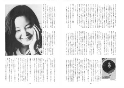 ミュージックマガジン19910901-02thumb.png