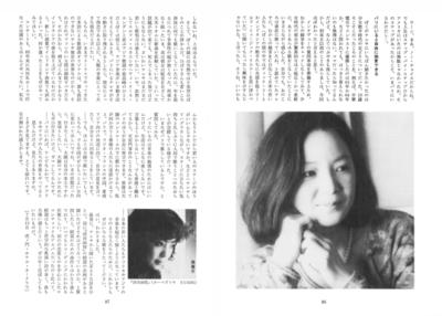 ミュージックマガジン19910901-04thumb.png
