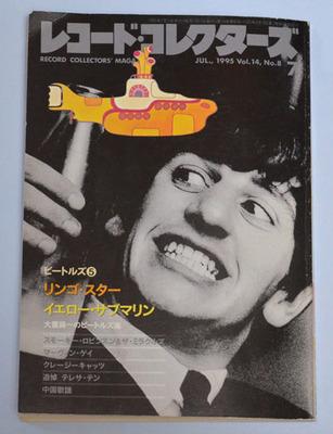 レコードコレクターズ199507_02.jpg