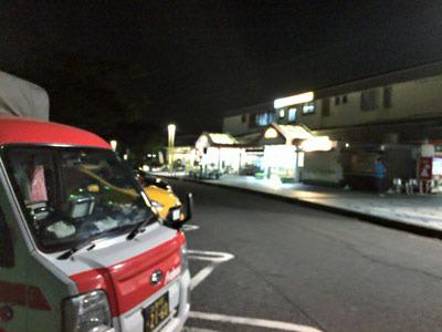 中井PA-01.jpg