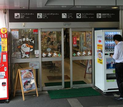 中井PA-03.jpg