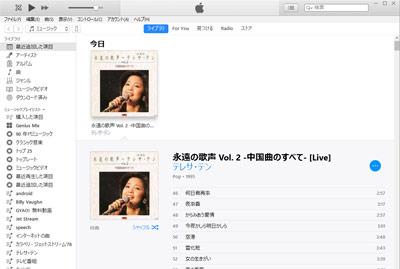 中国語曲のすべて02.jpg