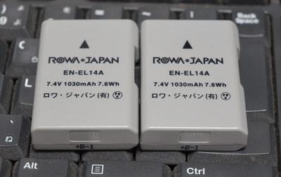 互換バッテリー01.jpg