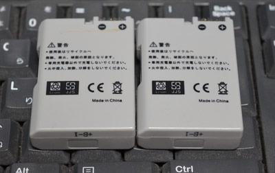 互換バッテリー02.jpg
