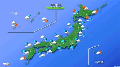 今日の天気.png